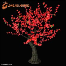 540 led H: 1.5m small led outdoor decoration Christmas trees