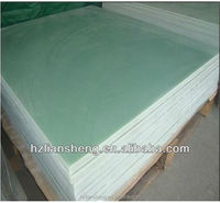 Insulation material FR4 G10 epoxy glass fabric laminated sheets
