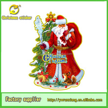 3D Picture Wholesale For Christmas Decorating,Glitter Giant Santa Claus of Christmas Deooration