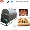 Hot Sale Peanut Dryer And Roaster Machine