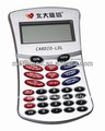 Riesgo cardio calculadora( promocional)