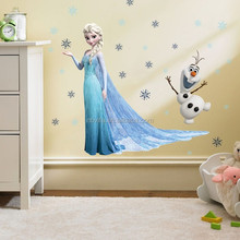QUEEN ELSA Princess Frozen Wall Decal Kids Room Removable Home Decor Stickers