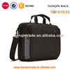 china nylon laptop bags for 17 inch laptop