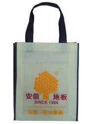 beautiful custom non woven bag wine non woven bag jute woven shopping bag coating non-woven bag