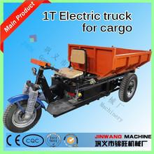 three wheel electric vehicle/three wheel electric vehicle made in china