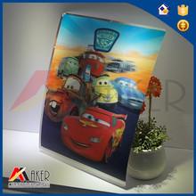 2015 cartoon car 3D picture