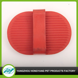 Personalized and customized pet rubber massage