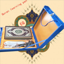 Quran reading pen holy quran read pen with qaida noorania
