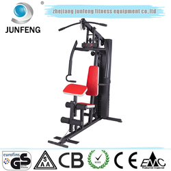 Hot China Products Wholesale New Design Products Best Home Gym Equipment