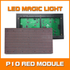 Red color P10-1r outdoor led display module
