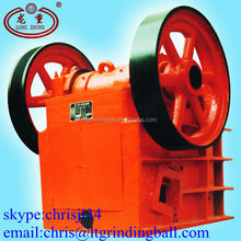 2014 new jaw crusher machine for ore with full sevrices
