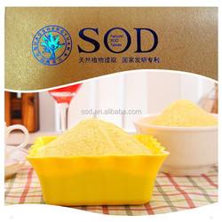 protein powder anti-aging skin whitening extract powder