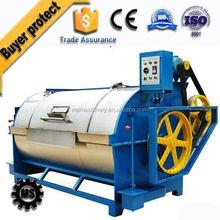 Factory supply 15-400kg sheep wool scouring machine/sheep wool washing machine