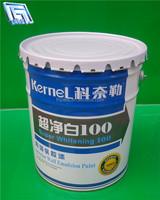 18liter custom oem tin lid metal bucket for oil lubricant