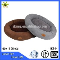 Wholesale two layers circular luxury cat beds