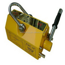 Permanent magnetic lifter,Super-strong excitation magnetic lifter