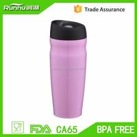nestle milo wholesale promotion gift mug RH507-400