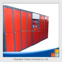 YS LOCKER RFID 15-Inch Touch Screen Electronic Locker/RFID locker/RFID electronic locker