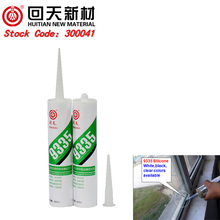 HT9335 silicone sealant tube for stainless steel glue