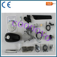 2 storke 80cc gas bicycle engine kit for Motorized Bicycle silver Body