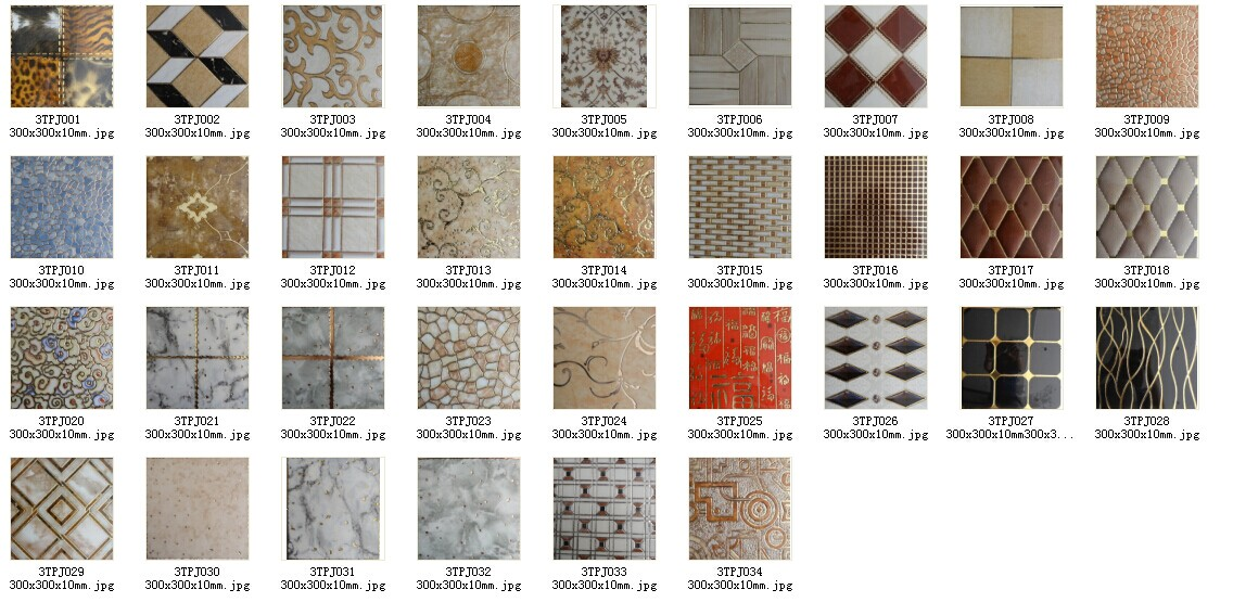 Tonia Small Size Spanish Porcelain Tile View Spanish Tile Tonia Product Details From Foshan