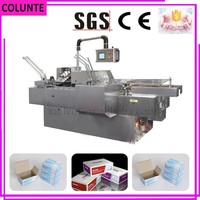 CE proved carton box packing machine cardboard box folding machine cigarette box wrapping machine