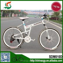 2015 Fashion style promotion folding mountain bike/mountain bicycle/mountain cycling with 21 speed ,made in China