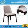 2015 new design DC012 hotel meeting hall chair seminar hall chair