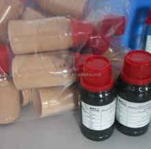 foliar fertilize/water soluble fertilizer/compound fertilizers Polyaspartic acid sodium CAS.NO.:181828-06-8,34345-47-6