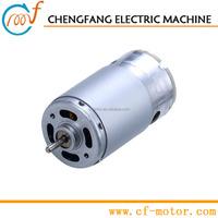 micro dc motors 12v 24v