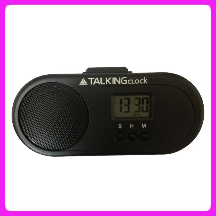 Talking Alarm Clock Talking Alarm Clocks For