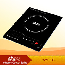 Kitchen appliance electric induction cooker merchant