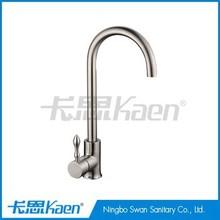 utility sink faucet SW-2301B