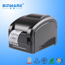 Fast delivery SINMARK datamax barcode printer