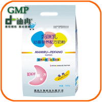 GMP high quality calf milk replacer made in China