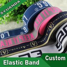 sofa elastic webbing strap belt