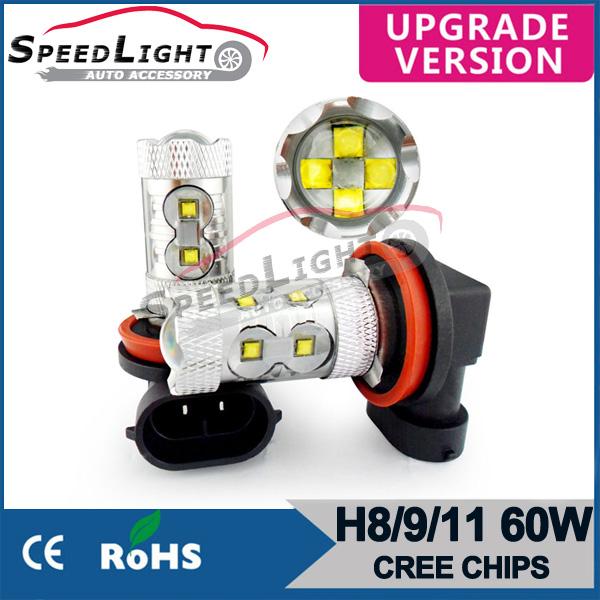 H8-60W-CREE-1
