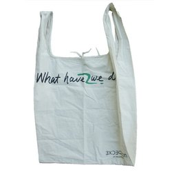 2011 foldable polyester shopping bag