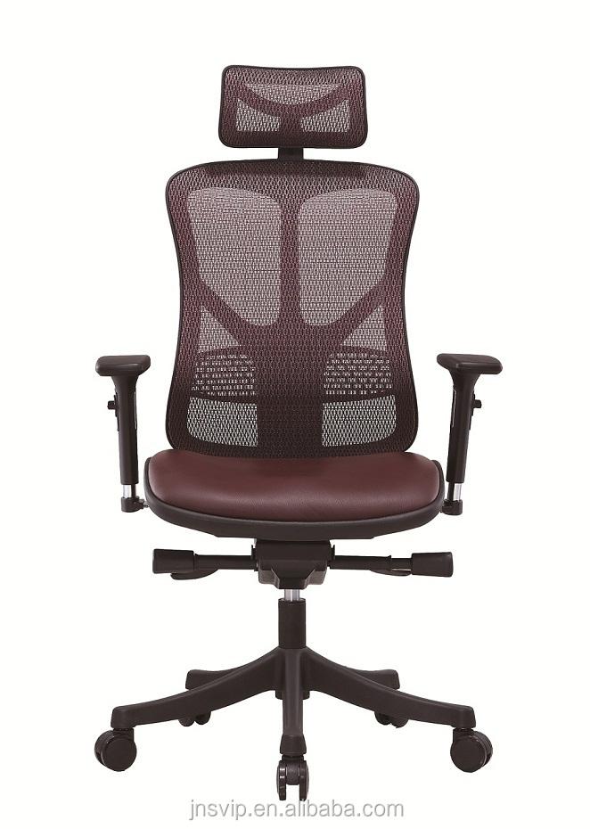 Best Ikea fice Desk Chairs Mesh Back For Modern High