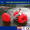 China manufacturer water park amusement tricycle for sale