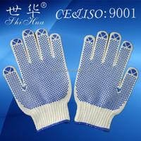 Good grip seamless knit cotton dotted glove