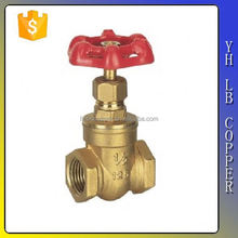 China supplier ball valve /brass stem gate valve /2 inch pvc ball valve 894 260 0492 LINBO-C802