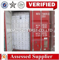 bulk yeast extract powder