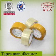 alibaba supplier clear bopp packing tape brown packing tape, opp box tape