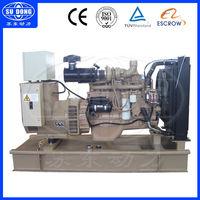 Denyo generator price 125KVA