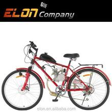 60cc gas 2015 fat bike