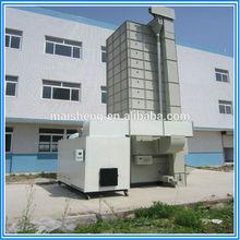 De alta salida de secador de arroz/secador de grano pequeño/secador de arroz/secador de trigo/secador de grano
