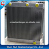 high power compressor air and oil cooler-heat exchanger-radiator price