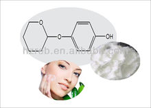 High purity Skin Moisturizing Hyaluronic acid