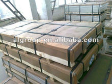 aluminum sheet & plate DC/CC used in pressure vessel,tank container,food storage container